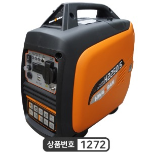 H2250iS 화스단발전기 인버터/저소음/가성비 정격 1.8kW  최대 2.0 kW
